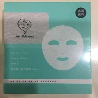 My Scheming Bird's Nest Nourishing Mask