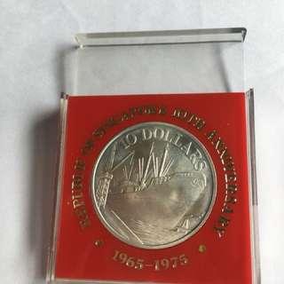 1975 Spore 10th Anniversary $10 Unc