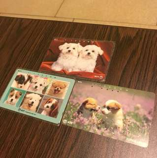 Japanese DOGS collectible phone cards