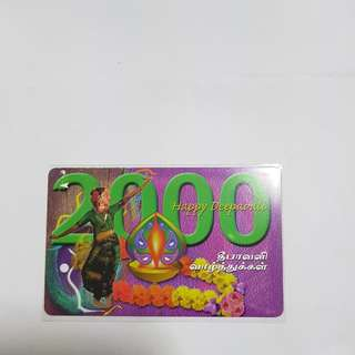 MRT Card - Happy Deepavali 2000