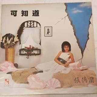 张德兰 港版黒膠唱片
