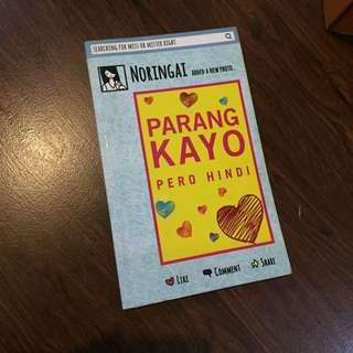Bundle: Books by Gary Lising, Ronald Molmisa