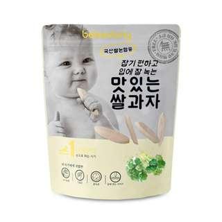 Bebedang Organic Puffed Rice Snack - Broccoli / Baby snack / Baby food