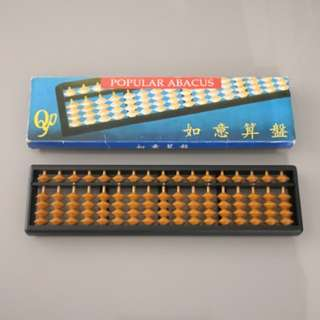 New Abacus