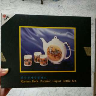 Korean Folk Ceramic Liquor Set (price reduced!!!)