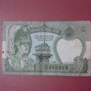 Nepali old rupee