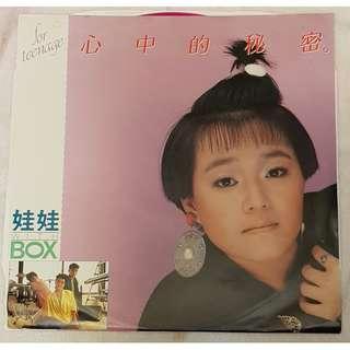 娃娃with box  红色膠唱片 港片