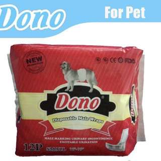Male dog diapers - size S