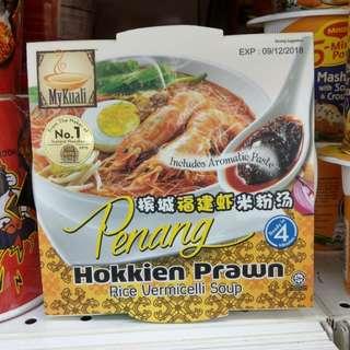 檳城鮮蝦米粉
