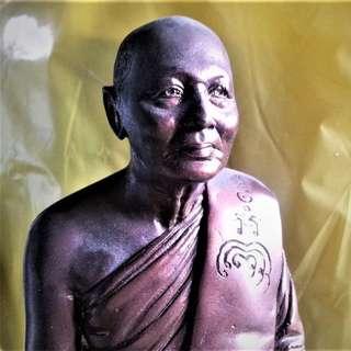 "Rare Thai Buddha 5"" Bucha 龙婆培 Luang Phor Pae 2539"