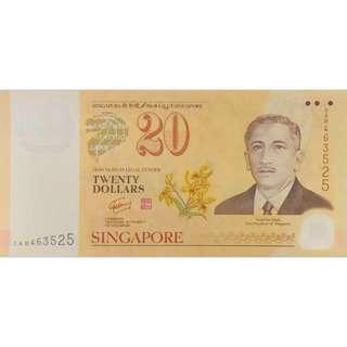 Brunei Singapore 40th Anniversary $20 Commemorative Note