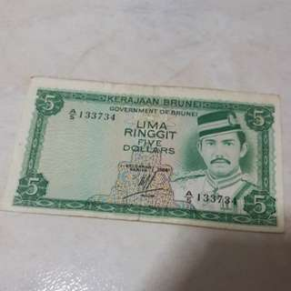 BRUNEI $5 Old Note