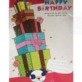 (BN) large birthday card