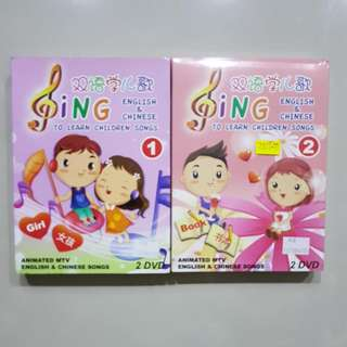 Jing English & Chinese To Learn Children Songs Part 1 & 2