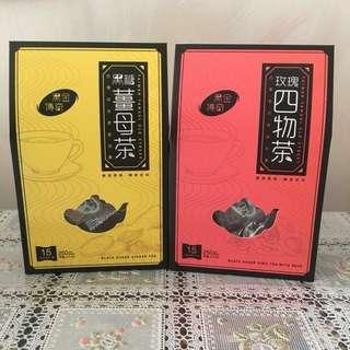 冬天保暖之選-全新台灣黑金傳奇玫瑰四物茶 Black Sugar Siwu Tea With Rose(補血活血調經止痛)黑糖薑母茶 Black Sugar Ginger Tea(補血益氣)女仕恩物