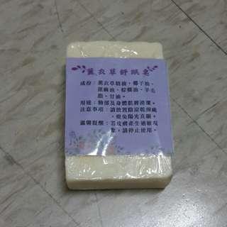 薰衣草舒眠皂 手工皂