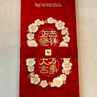 Nespresso 2018 red packet angbao