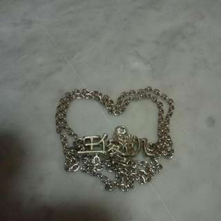 Karry Necklace