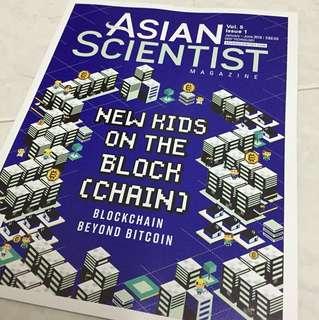 Science blockchain