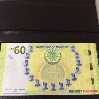 Malaysia independent 60th commemorative notes