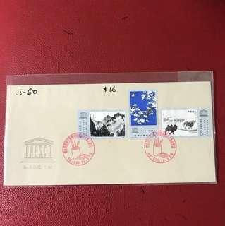 China stamp 1980 J60 B-FDC