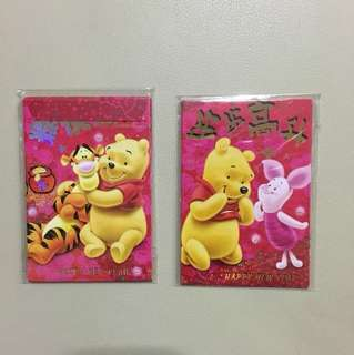 Disney Red Packet