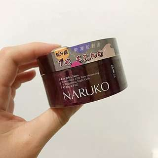 Naruko Raw Job's Tears Night Jelly/Gelly
