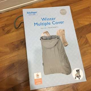 Ergobaby (Blue label) Baby Hopper Winter Cover for baby carriers and strollers