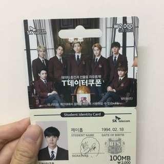 BTS 防彈 j-hope