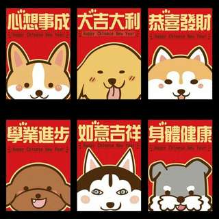 INSTOCK Dog Angpao