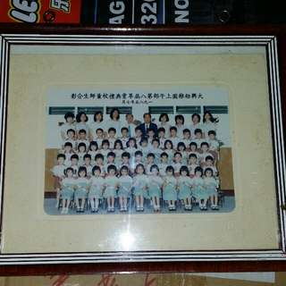 1985年屯門大興幼稚園第八屆上午班畢業照,連古董木框,屯門交收,或順丰到付