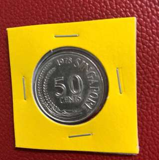 Singapore 1978 50 Cent Coin