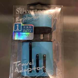 Silvertec Travel Adaptor 旅遊轉插