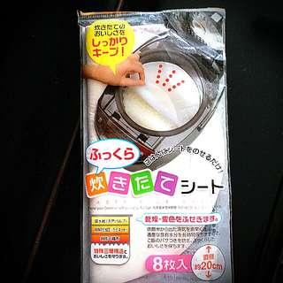 廚房米隔紙