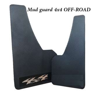 3D CARBON Mudguard 4WD 4x4 PickUp SUV OFF-ROAD Mud flaps protection Front and Rear