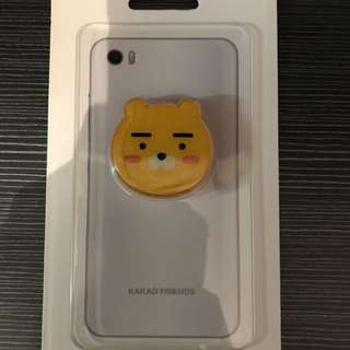 Kakao Friends Store Ryan Grip Tok