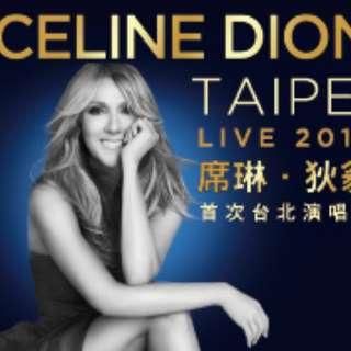 (原價售$10800) 席琳狄翁台北小巨蛋演唱會 2樓黃2D區   2018.07.13