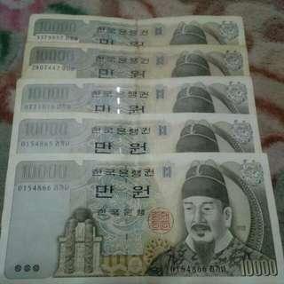 Korean Old Note