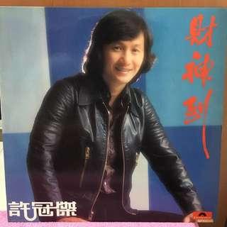 財神到 許冠傑 CNY specials Vinyl Record Sam Hui