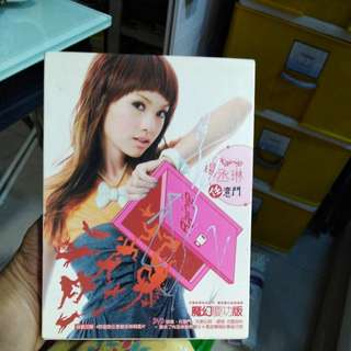 Rainier Yang Signature CD