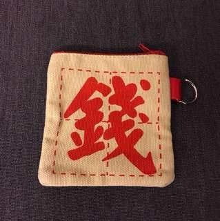 BN Money 钱 coin pouch with zip