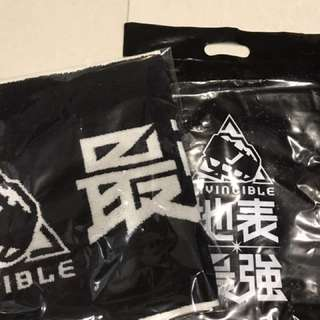 Jay Chou The Invincible Towel