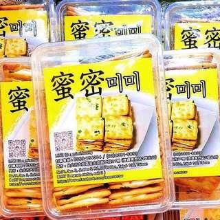 台灣蜜密牛軋餅