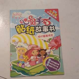 Chinese book with stickers