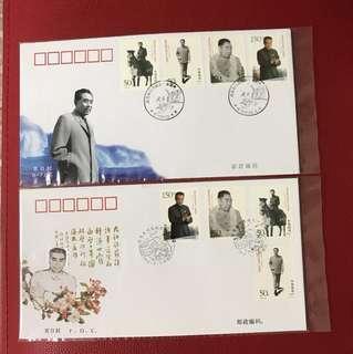 China stamp 1998-5 2 FDC