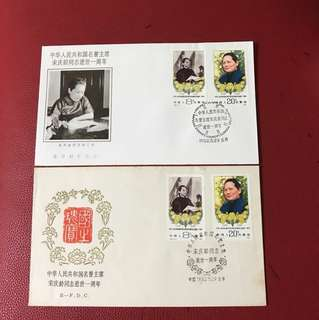 China stamp 1982 J82 2 FDC