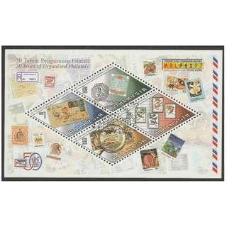 Malaysia 1997 MALPEX '97 (Malaysia National Philatelic Exhibition - 50 Years of Organised Philately) MS Mint MNH SG #MS665