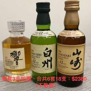 日威酒版(50ml) 新春小禮物 或自用佳宜