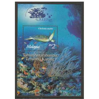 Malaysia 1997 International Year of the Reef MS Mint MNH SG #MS662