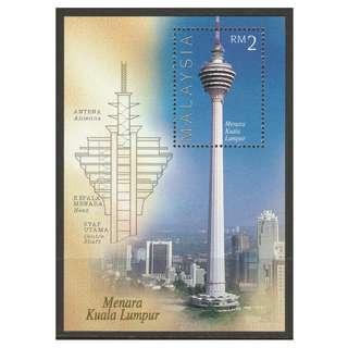 Malaysia 1996 Kuala Lumpur Tower MS Mint MNH SG #MS619